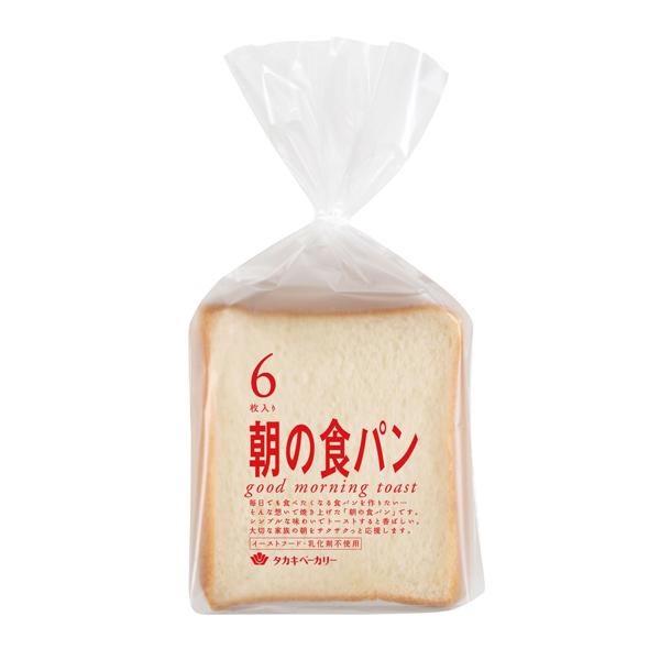 朝の食パン(6)