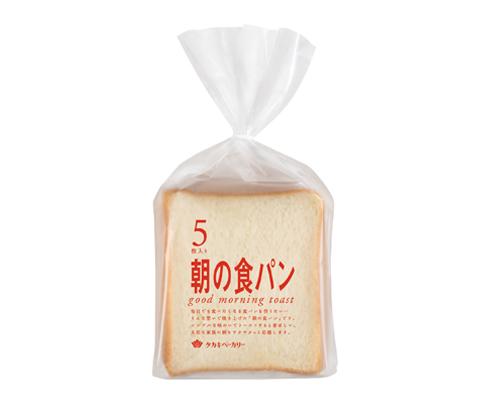 朝の食パン(5)