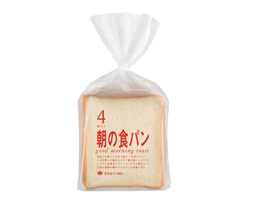 朝の食パン(4)