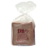 玄米食パン(6)