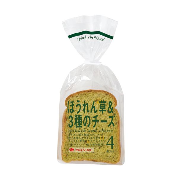 ほうれん草&3種のチーズ(4)