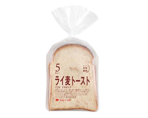 ライ麦トースト(5)