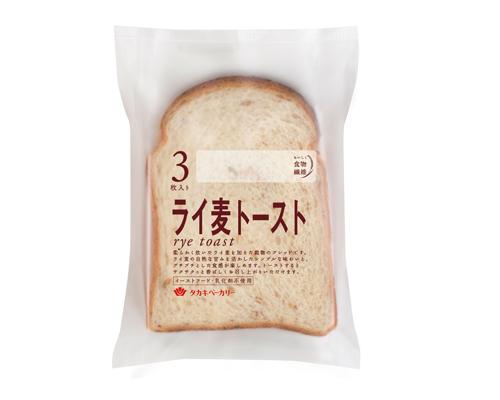 ライ麦トースト(3) 【東日本】