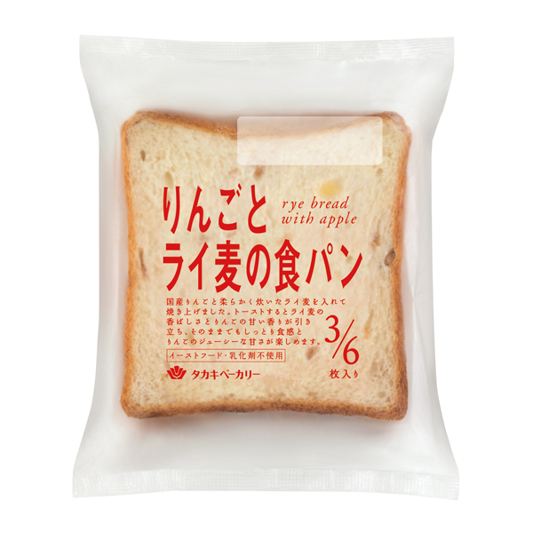 りんごとライ麦の食パン(3/6)