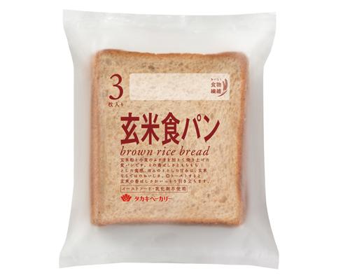 玄米食パン(3/6)