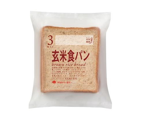 玄米食パン(3)【東日本】