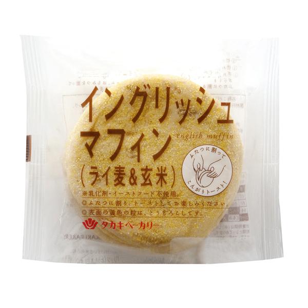 イングリッシュマフィン(ライ麦&玄米)(2)