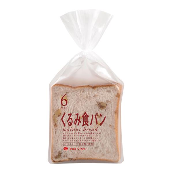 くるみ食パン(6)