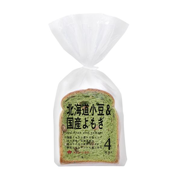 北海道小豆&国産よもぎ(4)