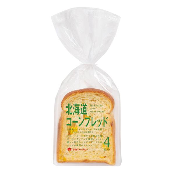 北海道コーンブレッド(4)