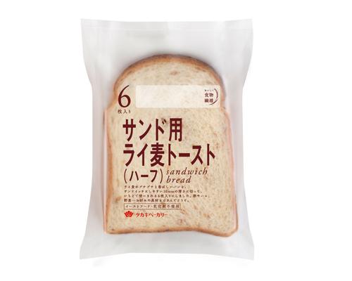 サンド用ライ麦トースト(ハーフ)