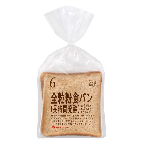 全粒粉食パン(長時間発酵)(6)