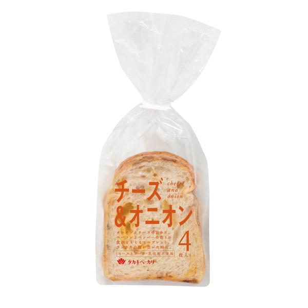 チーズ&オニオン(4)