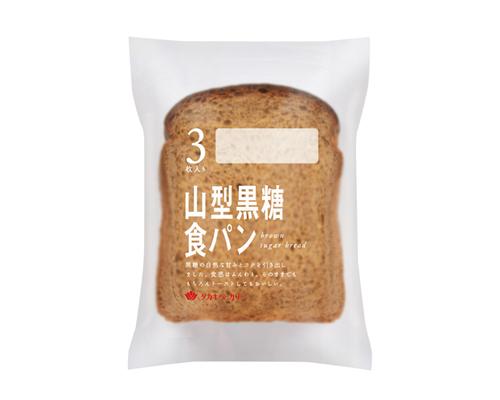 山型黒糖食パン(3/6)