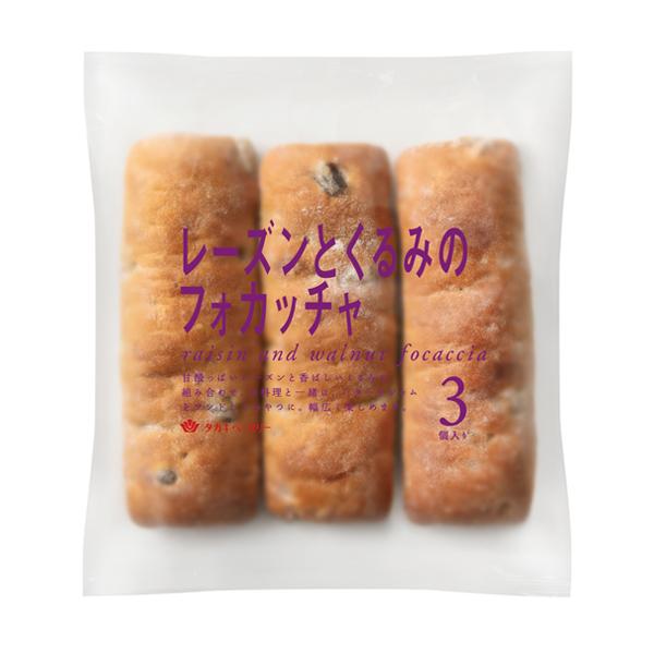 レーズンとくるみのフォカッチャ(3)